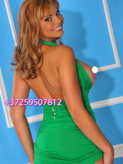 Photo escort girl Rose the best escort service